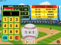 EM - Baseball Multiplication Facts 2.jpg